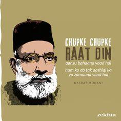 Sufi Poetry, Urdu Words