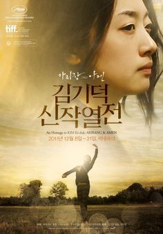 ARIRANG - Movie  (Korean Movie - 2011) - 아리랑,  find ARIRANG - Movie (아리랑) cast, characters, staff, actors, actresses, directors, writers, pictures, videos, latest news, reviews, write your own reviews, community, forums, fan messages, dvds, shopping, box office