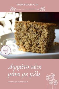 Krispie Treats, Rice Krispies, Sugar Free Sweets, Greek Sweets, Cupcake Cakes, Cupcakes, Stevia, Banana Bread, Cooking