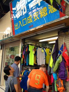 cheap hiking clothes store