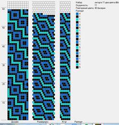 150 схем вязания жгутов на 11-12 бисерин / Вязание с бисером / Biserok.org