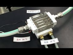Thermoelectric Pipes Can Generate Electricity = Panasonic hopes to commercialise in 2018= need Hot Water source and need another cold water source 4 10 cm pipes produce 10 watts