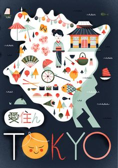 Graphic design inspiration Tokyo Illustration created by Argentinean illustrator Sol Linero. The illustration incorporates lots and lots of iconic Japanese things such as Sushi, Origami, Geisha, Cherry Blossoming, and so on. Poster Design, Map Design, City Poster, Culture Art, Photo Vintage, Travel Illustration, Japanese Design, Vintage Travel Posters, Grafik Design