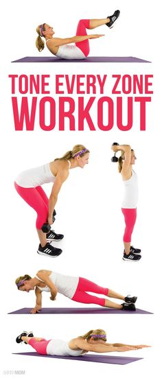 This workout video will help you tone every trouble area on your body!