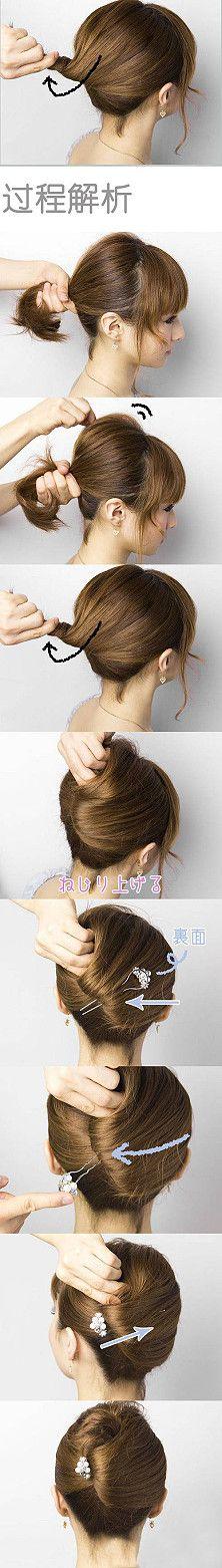 DIY Short/Medium Length Hair Hairdressing Hairstyle