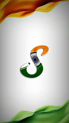 Indian Flag Wallpaper, Indian Army Wallpapers, Name Wallpaper, Independence Day Images Download, Happy Independence Day India, Independence Day Hd Wallpaper, Independence Day Background, National Flag India, Indian Flag Colors