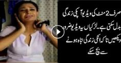 This video is lesson for all the Girls. Watch and Share With all Your Friends