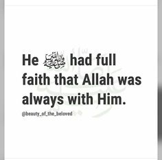 In sha Allah Allah Quotes, Muslim Quotes, Quran Quotes, Hadith, Alhamdulillah, Islamic Inspirational Quotes, Islamic Quotes, Achieving Dreams Quotes, Prophet Muhammad Quotes