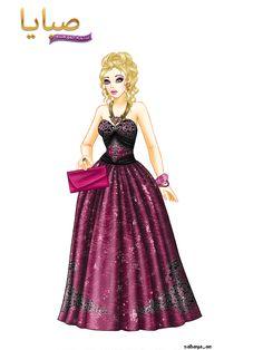 http://v3.g.sabaya.ae/profile.php?id=278772  ماريا .