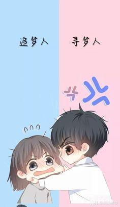 This is soooooooooo cute. Cute Chibi Couple, Cute Couple Art, Anime Love Couple, Anime Couples Drawings, Anime Couples Manga, Cute Anime Couples, Cute Anime Chibi, Kawaii Anime, Walpapper Tumblr