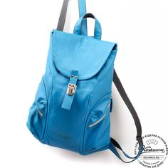 58d14e24fc96 Кожаный рюкзак