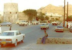 Muscat 1972