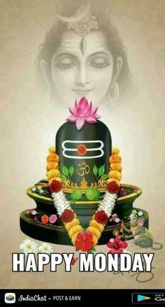 Good Morning Beautiful Gif, Good Morning Images, Gm Wishes, Inspirational Good Morning Messages, Inspirational Quotes, Ganesh Wallpaper, Om Namah Shivay, Lord Shiva Hd Images, Shiva Tattoo