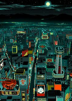 Kogaionon Pixel art rendition of Tokyo's skyline from Power Slave, a visual novel/eroge game released by Umitsuki Seisakusho (Jellyfish) in Japan for the PC-98 in 1995. More info here and here.