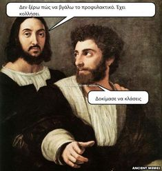 Greek Memes, Funny Greek, Ancient Memes, Jokes Quotes, Funny Memes, Just For Laughs, Funny Pictures, Funny Pics, Humor