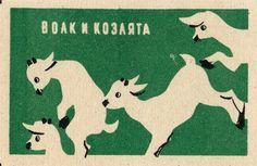 Goats matchbox
