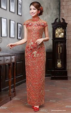 Chinese Wedding Gown Bridal Cheongsam Sequined Tulle Lace Embellished Qipao