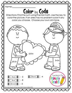 Valentine Math and Literacy Printables- No Prep! First Grade Science, First Grade Writing, First Grade Activities, 1st Grade Math, Subtraction Activities, Math Activities, Kindergarten Worksheets, Math Fact Fluency, Fast Finishers