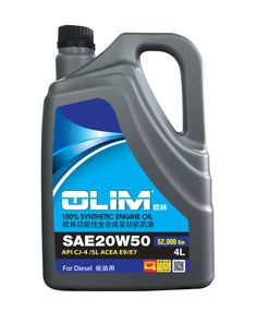 OLIM synthetic engine oil_OEM_made in Korea_4L_sae20w50