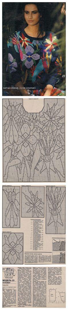 Intarsia Knitting, Knitting Sweaters, Easy Knitting, Knitting Patterns, Knit Flowers, Pulls, Knit Crochet, Cozy, Embroidery