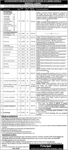 Lahore General Hospital Jobs 2017 For Medical Officer And Computer Operator http://www.jobsfanda.com/lahore-general-hospital-jobs-2017-medical-officer-computer-operator/