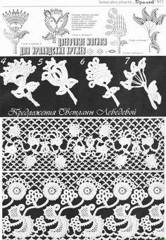 Элементы ирландского кружева из Дуплета - Лилия Салихова - Picasa Web Albums