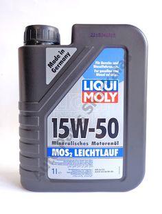 Auto Parts Skarkalas: Λιπαντικό Kινητήρα Liqui Moly Leichtlauf Super MoS...