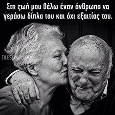 old couples in love image Older Couples, Couples In Love, Vieux Couples, Growing Old Together, Never Grow Old, Lasting Love, Old Love, Old Couple In Love, Beautiful Couple