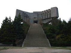 Urban Exploration   Propaganda Centre Revisited, Bulgaria