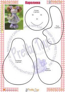 Best 12 Rag doll pdf pattern by LiliaArtShop. Doll making tutorial for Rag doll sewing doll pattern Doll body Rag doll tutorial Soft doll pattern Blank doll body artdoll dolls kidsroom – SkillOfKing. Doll Crafts, Diy Doll, Sewing Crafts, Sewing Projects, Fabric Toys, Fabric Crafts, Doll Clothes Patterns, Doll Patterns, Doll Tutorial