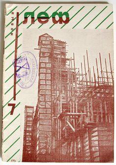 RUSSIAN 7,1928 NOVYI LEF MAGAZINE.- RODCHENKO DESIGN