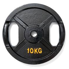 To help you lose your weight, there are lots of items and exercise devices. Most popular and essential devices is Cardio Exercise Devices as experts suggest Cardio workout over anything else. Stationary Bike and Treadmill are such equipments. Best Home Workout Equipment, Exercise Equipment, Workout Machines, Strength Workout, At Home Gym, At Home Workouts, Cardio, Plates