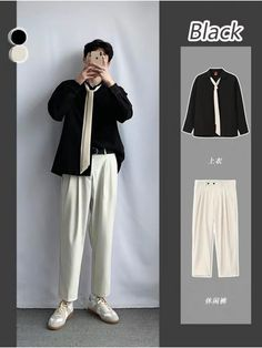 Korean Casual Outfits, Basic Outfits, Simple Outfits, Trendy Outfits, Korean Fashion Men, Ulzzang Fashion, Ootd Fashion, Fashion Outfits, Boyish Style