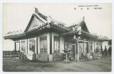 Railway Station, Keishu (Gyeongju). 1918-1933 East Asia Images, Imperial Postcard Collection, Lafayette College.
