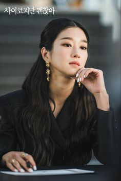 Korean Actresses, Korean Actors, Actors & Actresses, Kdramas To Watch, Hyun Seo, Korean Star, Badass Women, K Idol, Gorgeous Makeup