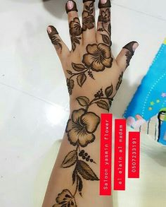 Henna Flower Designs, Wedding Henna Designs, Modern Henna Designs, Full Mehndi Designs, Henna Tattoo Designs Simple, Latest Henna Designs, Finger Henna Designs, Henna Art Designs, Mehndi Designs For Beginners