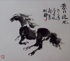Black Chinese Ink Horse Painting (Chen Zheng-Long)