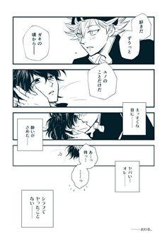 Black Clover Anime, Black Cover, Anime Demon, Marvel, First Love, Manga, Film, Prince, Create