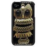 Cute ornate brass metal owl
