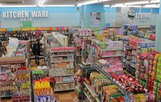 DAISO 100 yen convenience store, near Harajuku Station, Tokyo From 'Surviving Japan: Budget Travel in Japan Demystified'