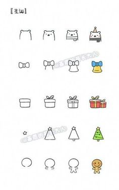 Drawing christmas doodles xmas 36 ideas for 2019 - You are in the right place about pom pom crafts Here we offer you the most beautiful pictures abou - Kawaii Drawings, Doodle Drawings, Doodle Art, Easy Drawings, How To Doodle, Kawaii Doodles, Cute Doodles, Simple Doodles, Christmas Doodles