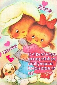 Good Night Wishes, Good Night Quotes, Morning Quotes, Good Knight, Good Night Sleep Tight, Afrikaanse Quotes, Goeie Nag, Winnie The Pooh, Inspirational Quotes