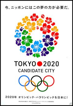 Tokyo's 2020 Summer Olympics candidate city poster