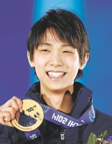 河北新報 東北のニュース/羽生「日本一幸せ」 メダル授与式