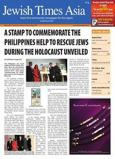 March 2015 • Volume 9 • Issue 10 • Adar / Nissan 5775  Jewish Times Asia, was established in 2006, and is the regions first independent community newspaper for Jewish residents, business travellers and vacationers. The growth of Jewish families residing in the region has steadily increased and many more communities have been established. We are a platform for news gathering, social event highlighting and community awareness. We report on local and international news; insights, stories and…