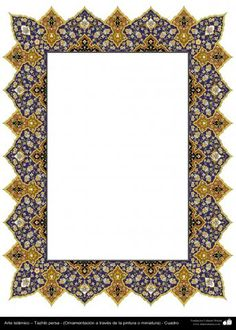 Islamic Art - Persian Tazhib - frame - 94 | Gallery of Islamic Art and Photography