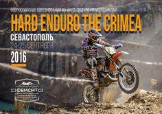 Hard Enduro the Crimea   AutoEvents - Автомобильные события