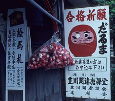 daruma. i look forward to giving you your second eye.