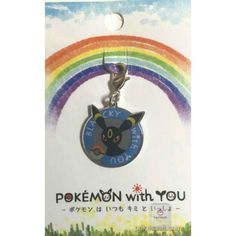 Pokemon Center 2016 Pokemon With You Campaign #5 Umbreon Charm