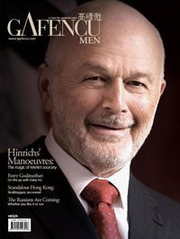 June-2010  Hinrichs' Manoeuvres        Merle Hinrichs, chairman and CEO of Global Sources, has been a B2B guru for more than 40 years. So what still motivates him after all these years?